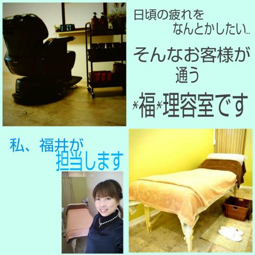 PicsArt_02-26-10.19.33