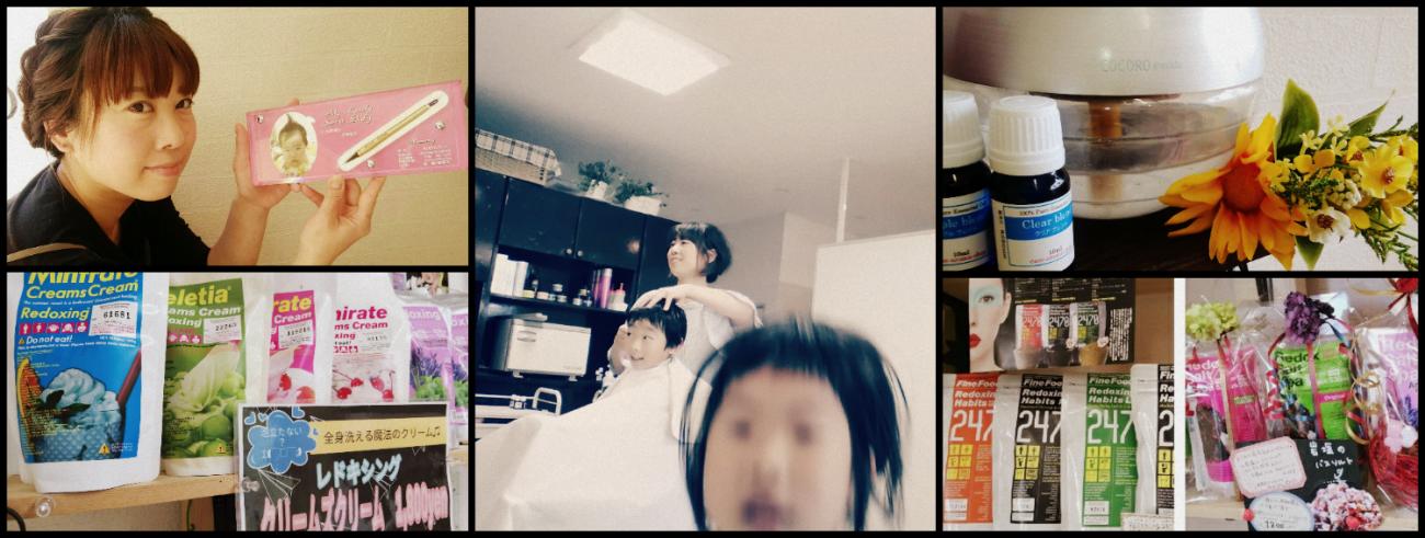 PicsArt_07-04-01.57.22