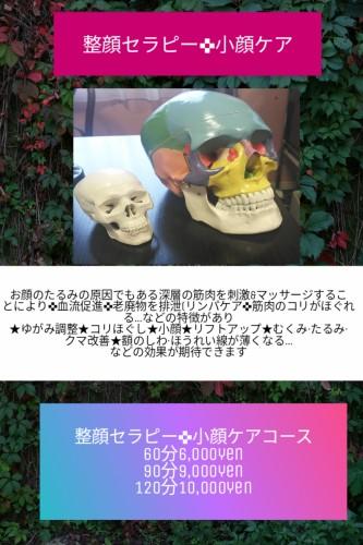 PicsArt_02-01-01.34.30