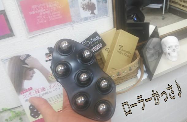 PicsArt_06-18-06.36.21