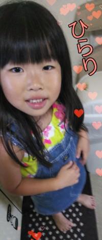 PicsArt_08-06-04.46.11