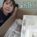 PicsArt_10-15-04.16.51