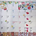 PicsArt_11-12-03.48.03