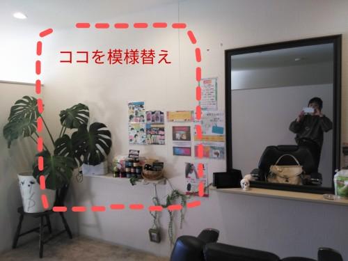 PicsArt_01-13-03.14.19