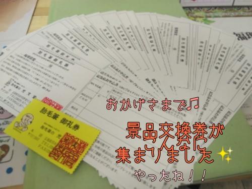 PicsArt_06-02-01.11.39
