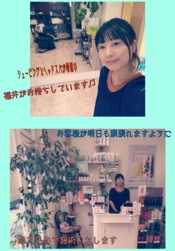 PicsArt_09-01-04.22.25