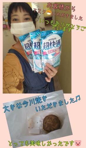 PicsArt_09-08-12.04.12
