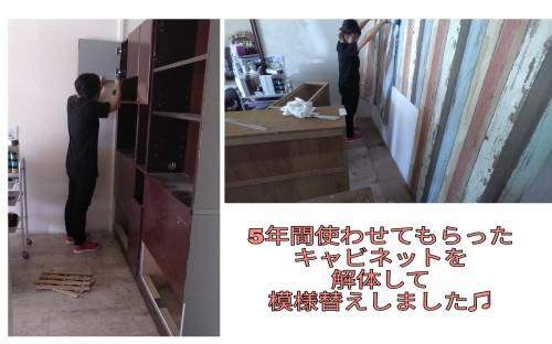 PicsArt_09-28-06.17.03