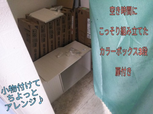 PicsArt_09-28-06.29.47