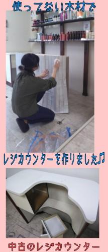 PicsArt_10-27-08.04.37